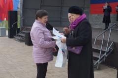 11. День народного единства Городской парк Вольска