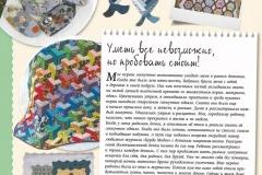 2. Л. Петухова