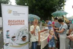8.1. 07 июля 2018 год - III Фестиваль ухи на Волге (г. Вольск)_новый размер