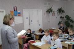 Фото младшие классы